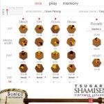 SONICA INSTRUMENTS / TSUGARU SHAMISEN