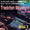 Tracktion / Waveform Vol.1